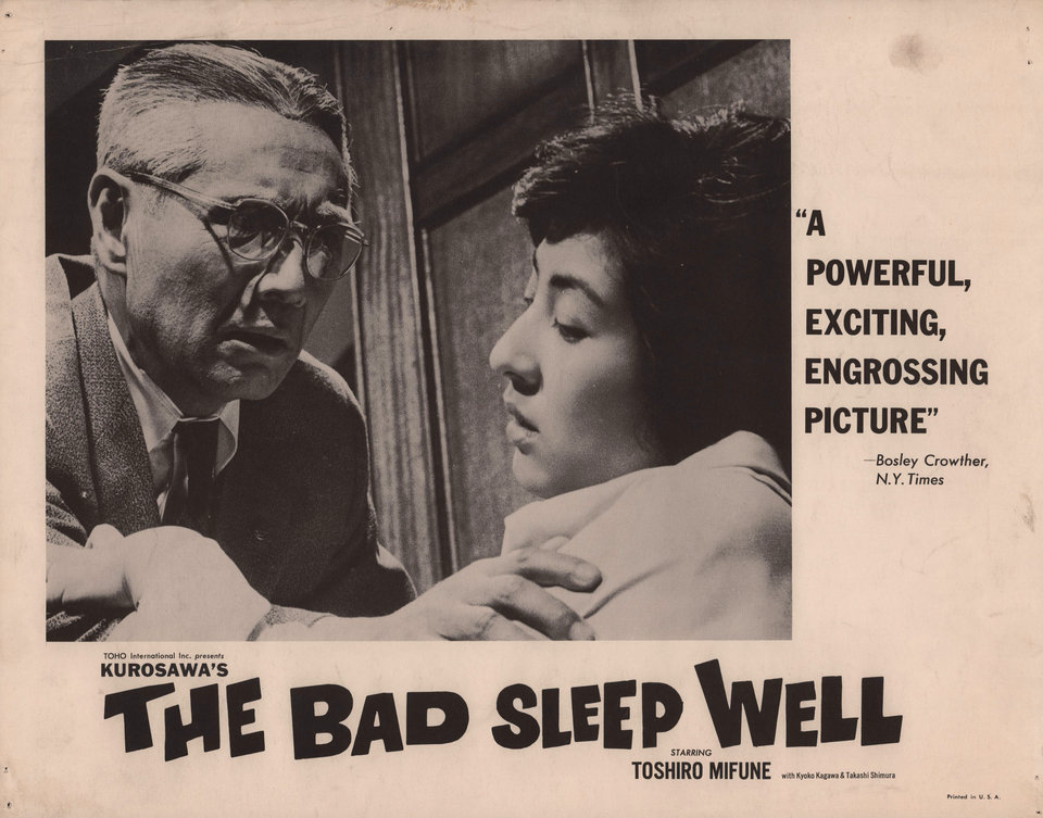 The Bad Sleep Well 1960
