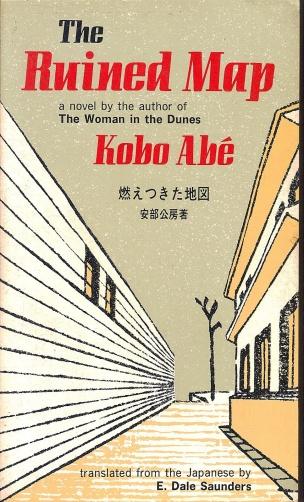Kobo Abe 3