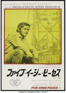 Five Easy Pieces Japan Poster